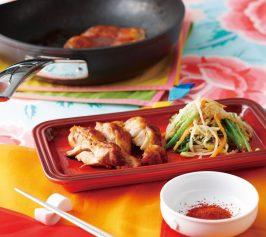 野菜のナムル/蒸し焼きチキンの作り方