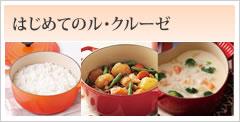 special_recipe_1