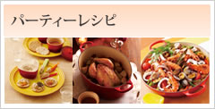 special_recipe2