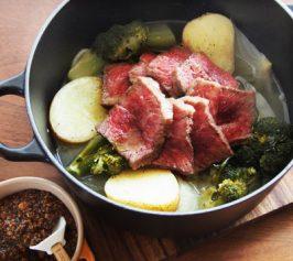 ごろごろ野菜と牛肉の蒸し煮 ピーナッツ味噌添えの作り方