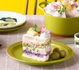 サラダケーキの作り方