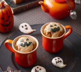 かぼちゃのマフィン・メレンゲお化けの作り方
